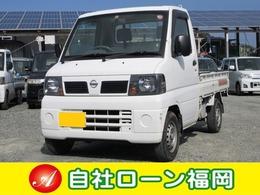 日産 クリッパートラック 660 DXエアコン付 5速ミッション 車検整備付き エアコン