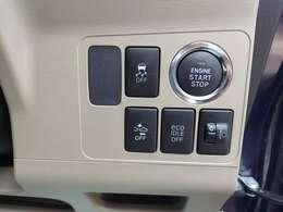 スマートアシストレーダーブレーキ&横滑り防止VDC付きでいざという時安心ですね♪