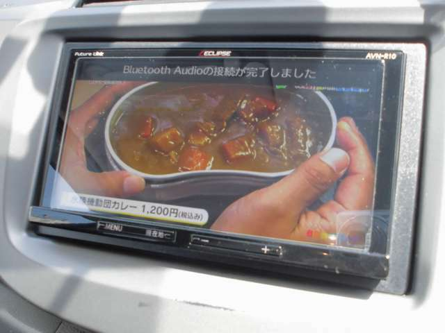 イクリプスナビ AVN-R10を今回取り付けました。2020年地図 フルセグチューナー Bluetooth接続ハンズフリー機能 DVD再生