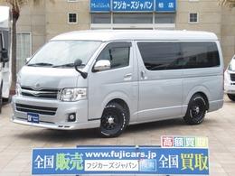 トヨタ ハイエース カスタムセレクト ロードセレクト 4WD ツインサブバッテリー 400Wインバ-タ-
