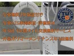 ◆全車無料2年保証付きですので安心してお乗り頂けます!◆輸入車専用テスターも完備!◆ご納車前の点検整備では記録簿も発行させて頂きますのでご安心下さいませ!!TEL :04-7123-6000