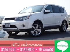 三菱 アウトランダー の中古車 2.4 G 4WD 埼玉県川越市 29.9万円