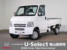 ホンダ アクティトラック 660 SDX 4WD エアコン パワステ 4WD 5MT 1オーナー