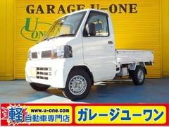 日産 クリッパートラック の中古車 660 DXエアコン付 千葉県柏市 25.8万円