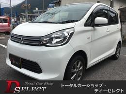 三菱 eKワゴン 660 G キーレスプッシュスタート