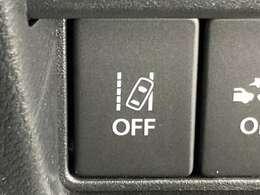 ◆車線逸脱警報機能【走行中、車線の左右区画線を検知し、進路を予測。前方不注意などで車線をはみ出すとシステムが判断した場合、ブザー音とメーター内の表示により警報を発し、ドライバーに注意を促します。】