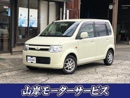 三菱 eKワゴン 660 G 車検令和4年11月 禁煙車