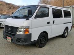日産 キャラバン の中古車 2.0 DX ロングボディ 群馬県安中市 25.9万円
