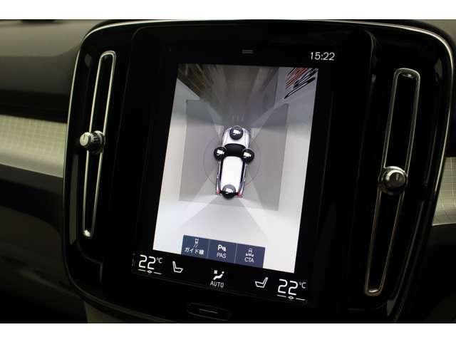 360度ビューのモニターは、高画質で回りの様子がハッキリと映し出されます。通常のバックカメラにも変更できるだけでなく拡大表示も行います。