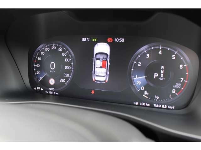 12.3インチのデジタルドライバーディスプレイには、運転に必要な情報が映しだされます。メーターは、お好みに応じて4種類の中から選べます。中央には、ナビゲーション画面や音楽などを表示できます。
