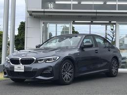 BMW 3シリーズ 330e Mスポーツ コンフォート・18インチAW・ACC・LED