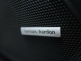 ●ハーマンカードンサウンドを装備しております!