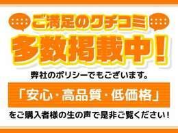 JR江別駅まで送迎も出来ます。江別東インターから車で5分です