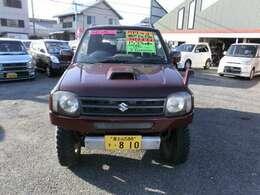 ◆静岡県東部地域に4店舗営業中◆お手頃な軽自動車を中心に展示しております◆乗出価格表示◆全車種整備付◆ご来店心よりお待ちしてます◆
