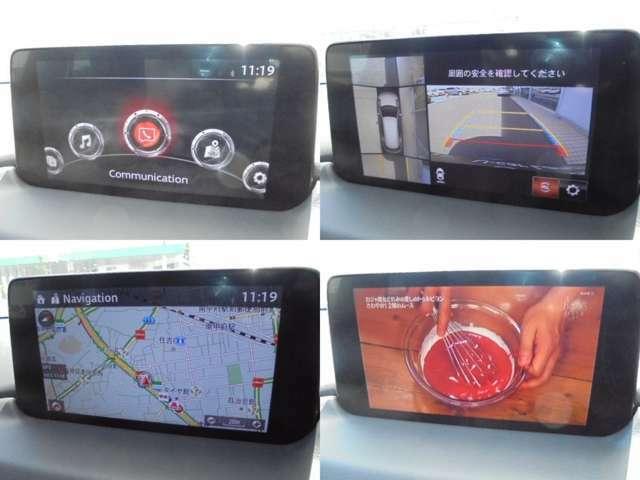 マツコネ8インチ!Apple CarPlay や Android Autoにも対応(^^♪