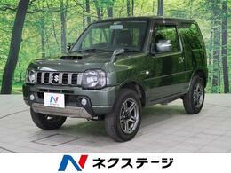 スズキ ジムニー 660 ランドベンチャー 4WD 禁煙車 純正SDナビ シートヒーター ETC