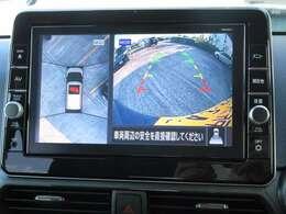 お車を真上から見たような映像が見れるアラウンドビューモニターも装備されております♪見えずらい死角が減り運転も快適になりますね♪