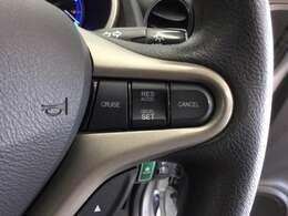 クルーズコントロール搭載ですので長距離の高速走行時の疲労軽減や燃費に役にたちます。