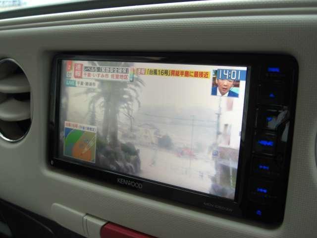フルセグTV!便利なBluetooth機能も付いています♪