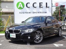 BMW 3シリーズ 320i Mスポーツ 本革 純正ナビ/TV ACC Bカメラ