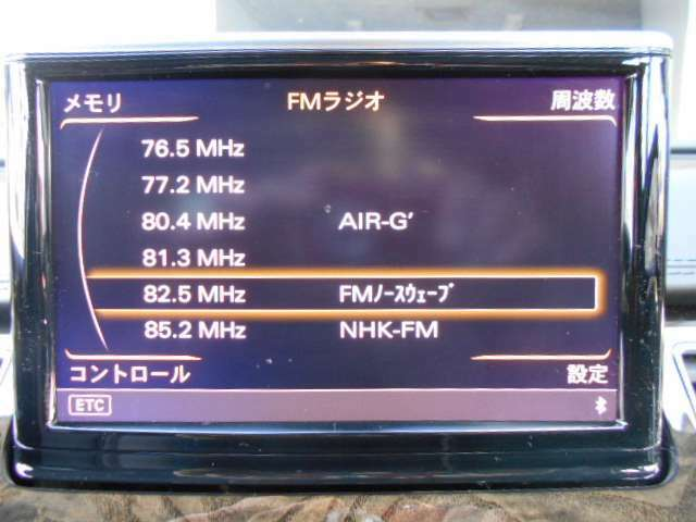 ☆ラジオなども走行中いつでも音響を楽しく事が出来ます☆FMラジオは主にミュージック番組が多いです☆