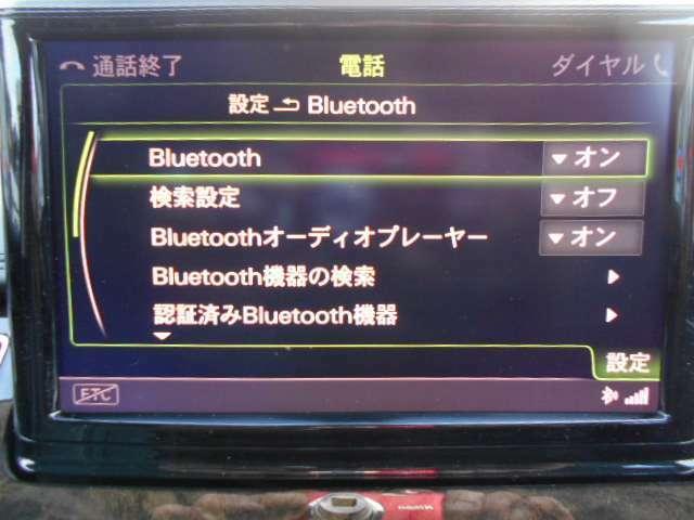 ☆最新機能のBluetooth機能も付いております☆スマホとペアリングをしてからスマホのデーターに入っている音楽をお車の中で迫力ある大音量で聴く事が可能です☆更にアプリで音楽が聴けたりスマホの通話が可能です☆