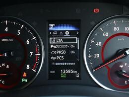 【 Toyota Safety Sense 】プリクラッシュセーフティシステム・レーントレーシングアシスト・レーダークルーズコントロール・ロードサインアシスト・オートマチックハイビーム