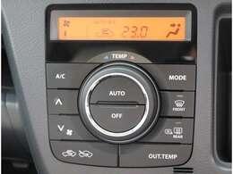 オゾンセーフオートエアコン!設定した温度を自動的にキープできる便利なエアコンです!