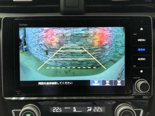駐車時に便利なバックモニターが搭載されているので駐車が苦手な方も安心して運転することが出来ます。