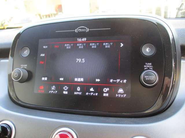 バックカメラ装備で、こちらの画面に投影されます。「Apple Carplay」「Android Auto」に対応!スマホを接続すればスマホ内のマップ・ミュージック・通話など使用することができます!