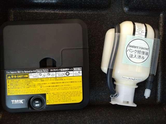 タイヤパンク応急修理キットが乗っていますので、もしもタイヤがパンクした時にとても役に立ちます!!