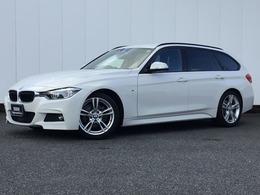 BMW 3シリーズツーリング 320i Mスポーツ ACC ドライブA LED 1オーナー 禁煙車