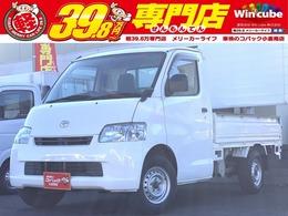 トヨタ ライトエーストラック 1.5 DX シングルジャストロー 三方開 1年間保証・ワンセグナビ・ETC付
