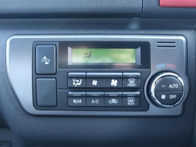 車内温度もオートエアコンで楽々調節♪