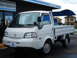 マツダ ボンゴトラック 1.8 DX シングルワイドロー ロング キーレスエントリー ETC