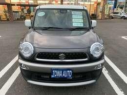 弊社ホームページもご覧ください。トーワオートで検索◆http://www.towa-auto.co.jp/◆