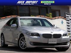 BMW 5シリーズ の中古車 アクティブハイブリッド 5 沖縄県宜野湾市 128.0万円