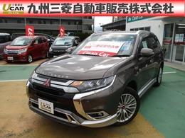 三菱 アウトランダーPHEV 2.4 G プレミアムパッケージ 4WD 純正ナビ・フルセグTV・サンルーフ付
