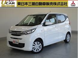 三菱 eKワゴン 660 M アイドリングストップ CD 社有車UP