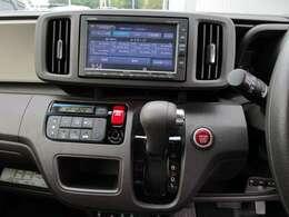 オートエアコンで車内を快適な温度へ!