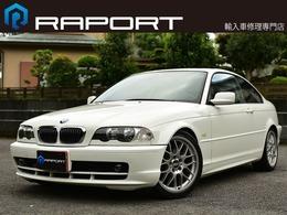 BMW 3シリーズクーペ 318Ci BSショック BBSアルミ SRマフラー 5速MT
