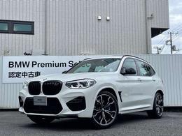 BMW X3 M コンペティション 4WD 元弊社管理試乗車 黒革 カーボントリム