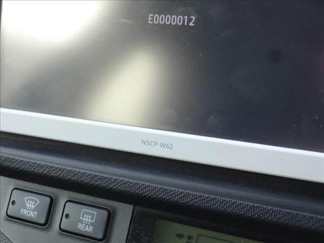 純正SDナビ!地デジTV!Bluetooth!AUX!バックモニター!電格ミラー!ミラーウィンカー!ステアリモコン!キーレス!車両近接警報!Hライトレベライザー!オートエアコン!ECOモード!ETC!