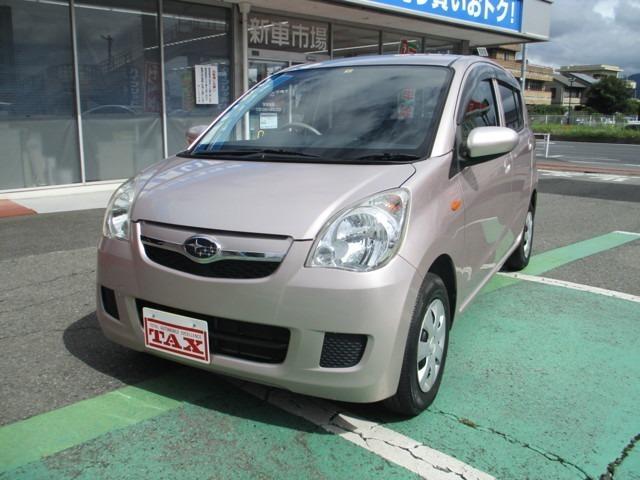 タックス桐生 バイパス本店へアクセスいただきまして誠にありがとうございます!当社のお車は全車走行管理システムチェック済みで安心です★