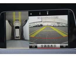 フロントカメラも装備しておりますのでより前方の安全を確保できます!詳しくはフリーコール0078-6002-080898