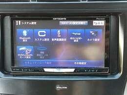 Bluetooth対応しています!!お手持ちの携帯電話とつなげれば、お好きな音楽を流しながらドライブを楽しむことが出来ます!!