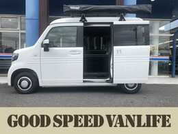 ホンダ N-VAN 660 +スタイル ファン ホンダセンシング オリジナルベッドキット RHINO-RACK