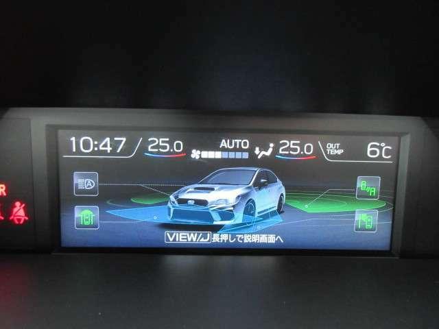 アドバンスドセーフティPKG♪ フロント・サイドカメラ&ブラインドスポットモニター&オートハイビーム機能付き♪ 普段は見えないところまで確認できて安心して運転できますね♪
