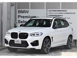 BMW X3 M コンペティション 4WD 認定中古車 2年保証 パノラマサンルーフ