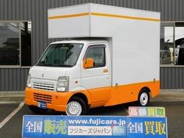スズキ キャリイ 660 KC 3方開 移動販売車 キッチンカー ケータリング